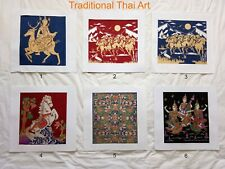 Art Silk Screen Picture Wall Home Decor Handmade Gift Thai God, Horse #18