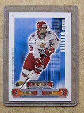08-09 Sticker-Su Russian Cards RC Rookie NIKITA FILATOV