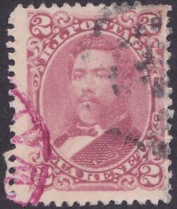 Hawaii - 1883 - 2 Cents Lilac Rose King David Kalakaua #38 w Magenta Town Cancel