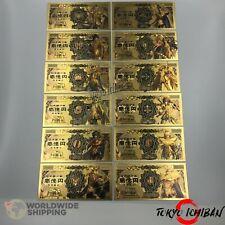 Lot 12 Billets Saint Seiya - 24K Gold Banknote - Figurine Chevaliers du Zodiaque
