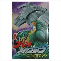 GODZILLA VS. MECHAGODZILLA Comic TETSUYA KAWAISHI Book