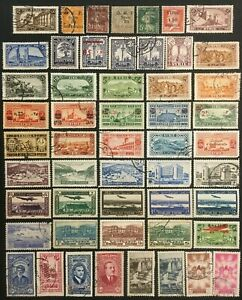 SYRIA COLLECTION OF OLD STAMPS