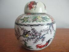 "ANTIQUE QIANLONG GINGER JAR 4 1/2""X 4 1/2"" MARKED MADE IN HONGKONG CHINA UNIQUE"