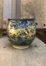 Gold & Blue Dragon Chinese Porcelain Tea Cup w/ Mark