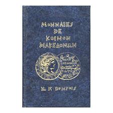 Monnaies de Koinon Makedonon  (SD157)
