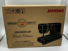 JANOME Electric Sewing Machine JN508DX-2B Black Edition 100V From Japan
