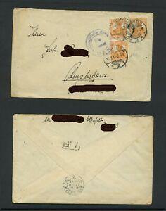 """DR 100, Brief 1917 von Elbersfeld nach Amsterdam, über """"Auslandsstelle"""" #h653"""