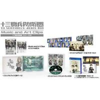 New Aegis Rim Prologue Music and Art Clips Limited Edition F/S from Japan