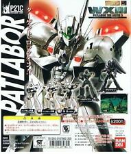 Bandai WXIII Patlabor HG The Movie 3 Gashapon Full Set of 6pcs 2001