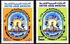 UAE 1990 ** Mi.304/05 Handelskammer | Chamber of Commerce and Industry