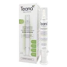 White Turmeric, Hand & Decollete Anti-spot Booster, Enhancer for serums & creams