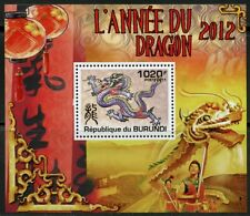 BURUNDI 2011  LUNAR NEW YEAR OF THE DRAGON  DELUXE SET OF EIGHT S/S MINT NH