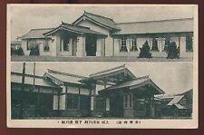 Japan Photo Postcard Asakawa Railroad Station and Imperial Mausoleum B3989