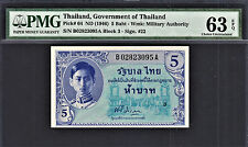 Thailand 5 Baht ND (1946) Pick-64 Choice UNC PMG 63 EPQ
