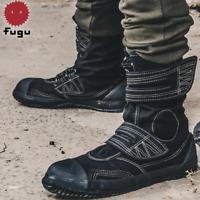 Black Khaki Fugu Sa-Me Unisex Japanese Shoes & Boots. Perfect Burning Man Shoes