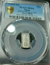 PCGS Japan MS 64 1868 - 69 Meiji Era 1 Shu Silver Uncirculated Samurai BU Coin