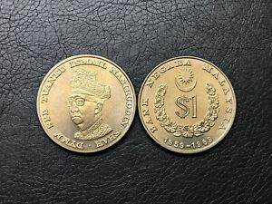 Malaysia 1 Ringgit RM1 coin (1969) Commemorative 10th BNM - UNC