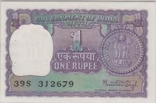 (N36-75) 1977 India 1 Rupee bank note (BY)