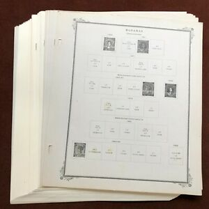 BAHAMAS 1859-1981 SCOTT SPECIALTY Stamp Album Pages