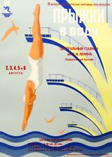 Swimming & Diving. Vintage Russian Sports Poster, 250gsm A3