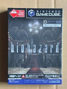 Biohazard Nintendo Gamecube Japan New! Sealed Capcom