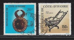 IVORY COAST - 404-405, 414-415 - USED - 1976-1977 ISSUES