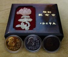 Shanghai Mint:China Medal Li Qingzhao set China coin hand-engraved dies