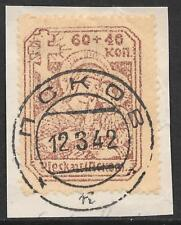 German Occupation Russia stamps 1942 Mi 18x on fragment Canc Vf