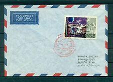 Russie - USSR 1975 - Michel 4046 - Apollo-Soyouz