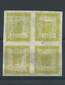 Nepal 1898 Sc# 17 natural paper inclusions block 4 MNH maybe Forgery