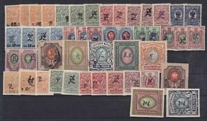 ARMENIA 1918-1923 Collection unused, some used 6 scans