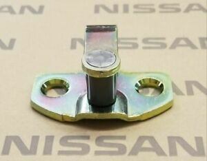 Nissan 80570-41L00 Door Striker Latch Right or Left S12 S13 240SX Z31 300ZX
