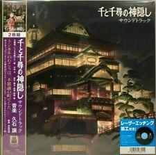 Spirited Away Original Soundtrack Joe Hisaishi Limited Edition [Lp] [Vinyl] New