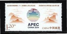 P.R. OF CHINA 2014-26 THE 22ND APEC ECONOMIC LEADER'S MEETING COMP. SET 1 STAMP