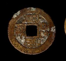 KIANGSI COIN , C #15/1 1736/1795 YEAR