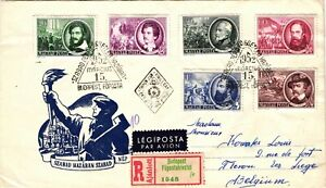 GP GOLDPATH: HUNGARY COVER 1952 F.D.C. REGISTERED LETTER AIR MAIL _CV628_P04