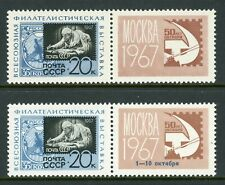 Russia Scott #3331-3331NOTE MNH PAIRS All Union Stamp EXPO $$