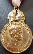 ✚7682✚ Austria Hungary WW1 Signum Laudis Military Merit Medal bronze KARL IV