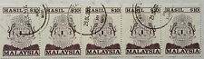 Malaysia Used Revenue Stamps - 5 pcs RM10 Stamp (Old Design Big Size)