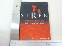 SIREN Official Navigation Game Guide Japan Book Play Station 2 SB5674*
