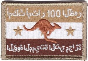 Army Australia SASR CP Iraq Deployment Patch subdued hook backing