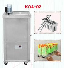 Kolice brazilian 2 slim mold sets popsicle machine,ice lolly making machine