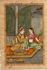 Miniature Painting Of Mughal Emperor And Empress Enjoying Wine With Hookah