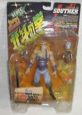 Souther Fist of the North Star Kaiyodo Xebec Toys