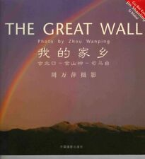 The Great Wall by Gu Bei Kou, Jin Shanling, Si Matai