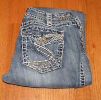 Women's SILVER JEANS Light Blue Boot Stretch Distressed Denim Jeans 12 32 x 30