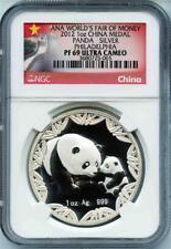 2012 1oz China Silver Panda ANA World's Fair of Money NGC PF69 UC Milky Areas 65