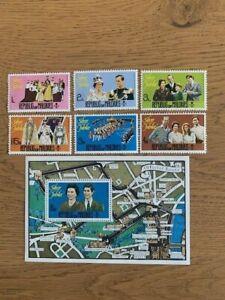 Maldives MNH SC#662-8 Complete Set w/Souvenir Sheet (1977) VF/XF SCV $9.30