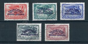 Greece 1944 Children's Convalescent Camp Fund surcharged stamps. Used Sg 595-599