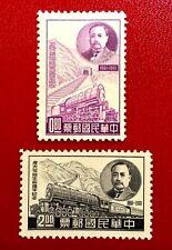 1961 China Taiwan Stamps SC#1316-7 Mr. Jeme Tien-yow 詹天佑